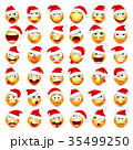 クリスマス 顔 面のイラスト 35499250