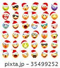 クリスマス 顔 面のイラスト 35499252