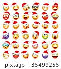 クリスマス 顔 面のイラスト 35499255