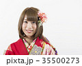 着物 女性 ポートレートの写真 35500273