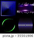 ライト 光 明かりのイラスト 35501906