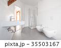 お風呂 浴室 風呂の写真 35503167