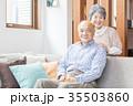 シニア 夫婦 オシドリ夫婦の写真 35503860