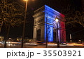Triumphal Arch in Paris illuminated for Christmas 35503921