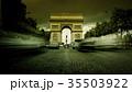 Arc de Triomphe Paris city at sunset  35503922