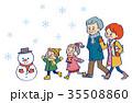 2世代家族冬のお出かけ雪と雪だるま 35508860