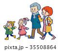 2世代家族冬のお出かけ 35508864