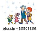 2世代家族冬のお出かけ 35508866