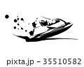 モーターボートレース 35510582
