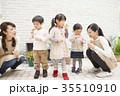 子供 人物 幼児の写真 35510910