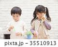 子供 人物 幼児の写真 35510913