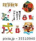年賀状 犬 戌年のイラスト 35510940