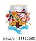 イラスト 宝船 ベクターのイラスト 35511063