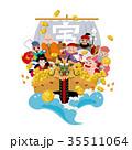 宝船 イラスト ポイント コイン 35511064