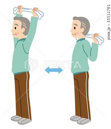 タオル 体操 高齢 者
