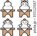 鏡餅 正月 犬のイラスト 35512087