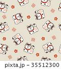 模様 張子 犬のイラスト 35512300