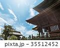 善光寺 本堂 寺の写真 35512452