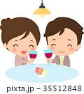 記念日 レストラン ワインのイラスト 35512848