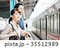男女 ビジネス 電車の写真 35512989