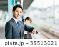電車 移動 ビジネス 男性 撮影協力・京王電鉄株式会社 35513021