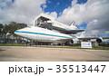 ジョンソン宇宙センター スペースシャトル 35513447