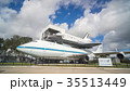 ジョンソン宇宙センター スペースシャトル 35513449