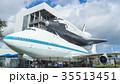 ジョンソン宇宙センター スペースシャトル 35513451