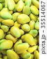 マンゴー 果物 果実の写真 35514067