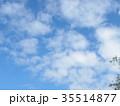 秋の稲毛海浜公園の青空と白い雲 35514877