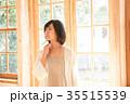 女性 人物 ポートレートの写真 35515539