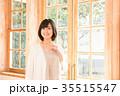 女性 人物 ポートレートの写真 35515547