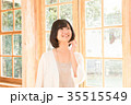 女性 人物 ポートレートの写真 35515549