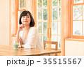 女性 窓 自然光の写真 35515567