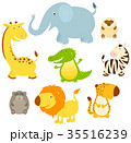 Collection of cute cartoon african animals 35516239