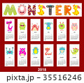 Monthly calendar 2018 with cute monsters 35516246