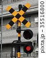 踏切警報機 踏切 警報機の写真 35516800