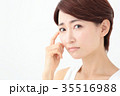 肌トラブル 悩み 女性の写真 35516988