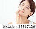 肌トラブル 女性 ビューティーの写真 35517129