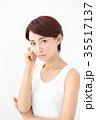 ビューティーイメージ 女性 35517137