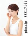 ビューティーイメージ 女性 35517141