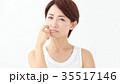 肌トラブル 女性 ビューティーの写真 35517146