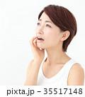 肌トラブル 女性 ビューティーの写真 35517148