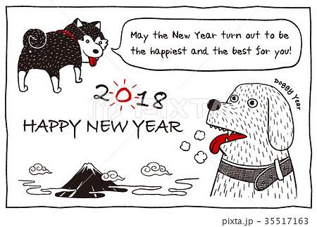 2018年賀状_へたうま犬_HNY_英語添え書き付き