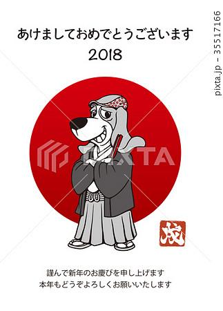 2018年賀状_日の丸ビーグル_あけおめ_日本語添え書き付き