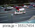 幹線道路を走る救急車 35517454