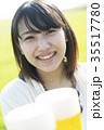 ビール 乾杯 飲み会の写真 35517780