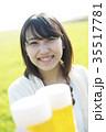 ビール 乾杯 飲み会の写真 35517781