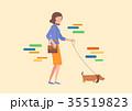 犬 子犬 本のイラスト 35519823