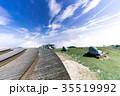 びわ湖バレイ テラス 晴れの写真 35519992